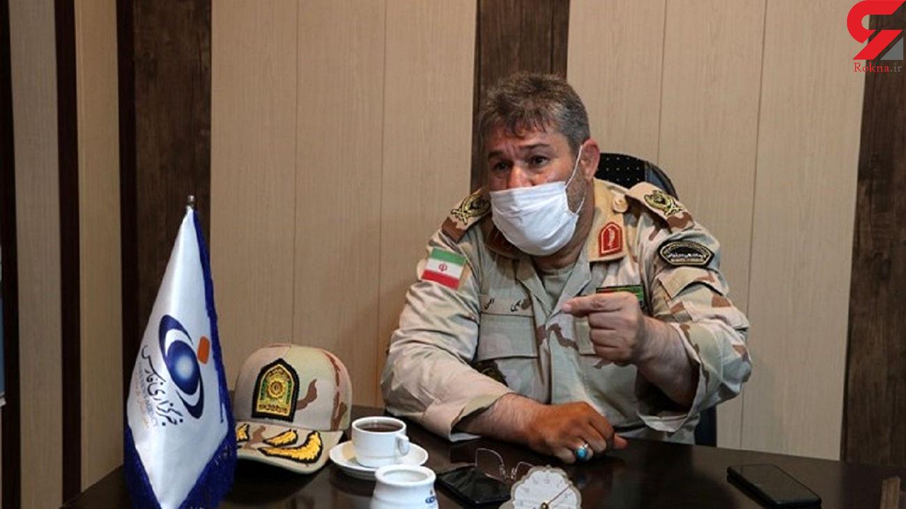 حضور داعش در مرز کرمانشاه ! / تروریست ها در نقش کولبر ! / جاسازی مهمات داخل تلویزیون!