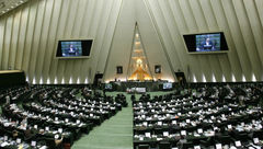 نامه 200 نماینده مجلس به رهبر انقلاب