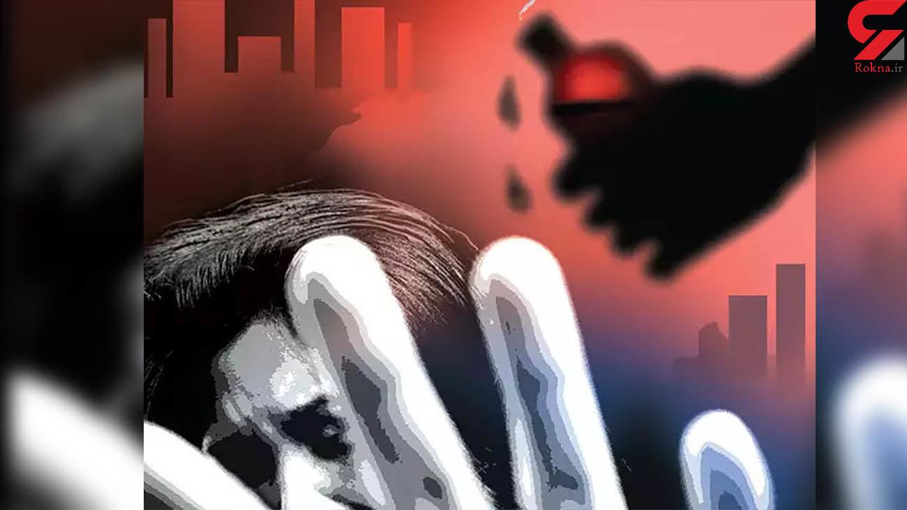 حمله اسیدی به خانواده زن جوان در مشهد / مرد خشمگین انتقامش را گرفت
