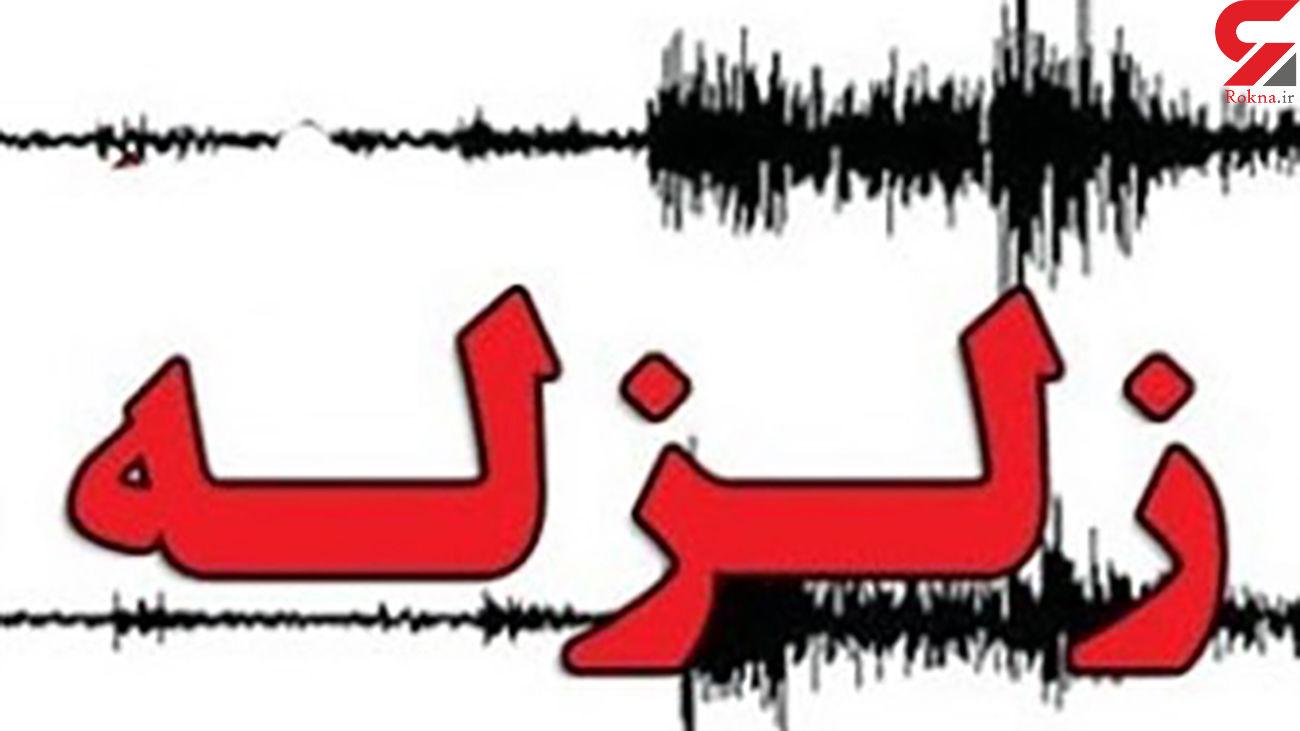 زلزله بزرگ در فاریاب کرمان / دقایقی پیش رخ داد