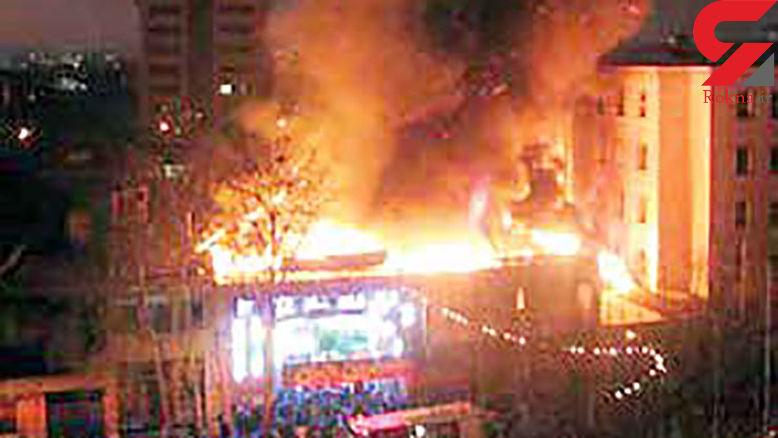 روند 14 ساله آتش سوزی مرگبار مسجد ارگ / هنوز نتیجه مشخص نیست!