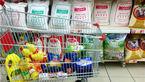 روایت بانک مرکزی از ارزانی و گرانی مواد خوراکی/ کاهش قیمت ۵ گروه