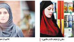 چطوری ایرانی؟! / چگونه پای بازیگران زن و مرد لبنانی به سینمای ایران باز شد + عکس