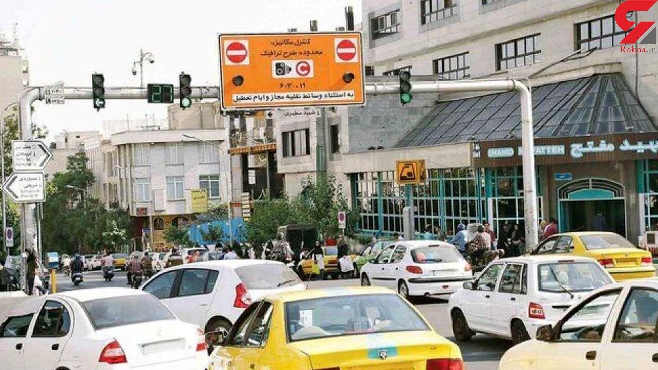 لغو طرح ترافیک در تهران به مدت 6 روز