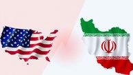فهرست تحریم هایی که آمریکا حاضر به لغو آن ها شده است