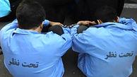 پرستار اخراجی و سارق میلیاردی روانه زندان شدند / در آبادان رخ داد