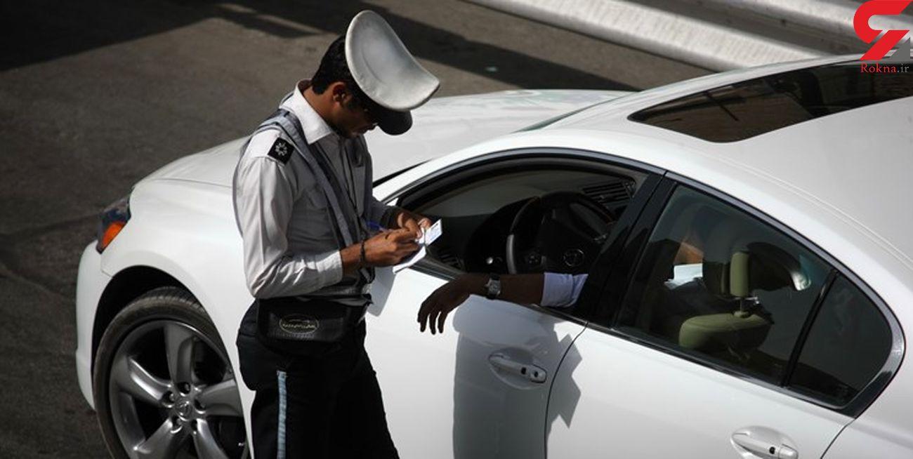 جریمه بیش از هزار خودرو در طرح ممنوعیت ترددها