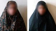 2 دختر تهرانی پدرشان را با اره برقی تیکه تیکه کردند + جزییات