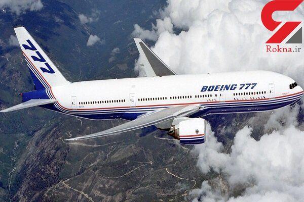 وحشت در هواپیمای بوئینگ این بار در آسمان آمریکا