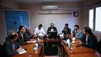 چهارمین کنفرانس علمی مدیریت شهری برگزار شد
