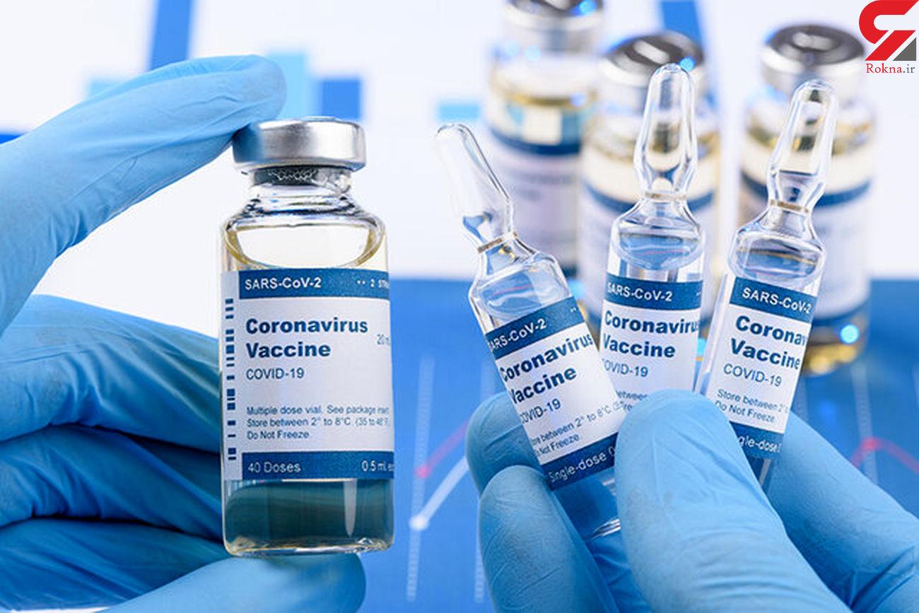 مراقب باشید فریب نخورید! / واکسن کرونا ثبت نامی نیست