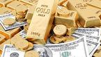 قیمت طلا ، دلار ، سکه امروز شنبه ۱۷ خرداد