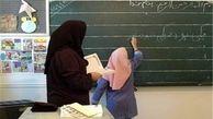 جزییات افزایش فوق العاده ویژه حقوق معلمان