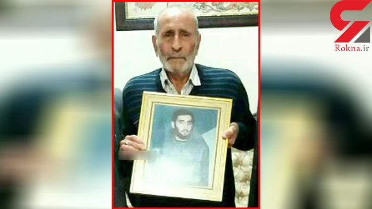 قتل زوج سالخورده در خانه ویلایی
