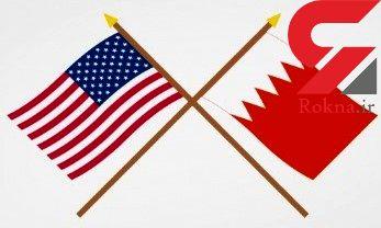 دیدار وزیر کشور بحرین با مقامهای ارشد آمریکا حول محور ایران