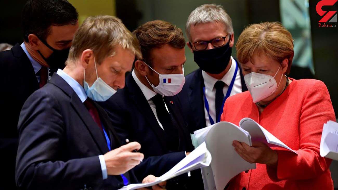 توافق بزرگ سران اتحادیه اروپا پس از 5 روز برای نجات اقتصاد دنیا از بحران کرونا