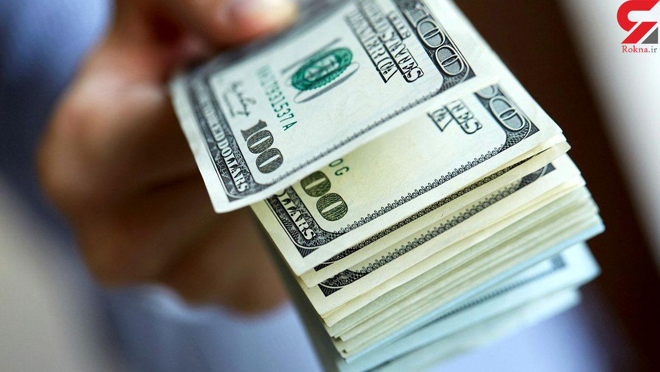 قیمت دلار و قیمت یورو امروز جمعه 7 خرداد + جدول قیمت