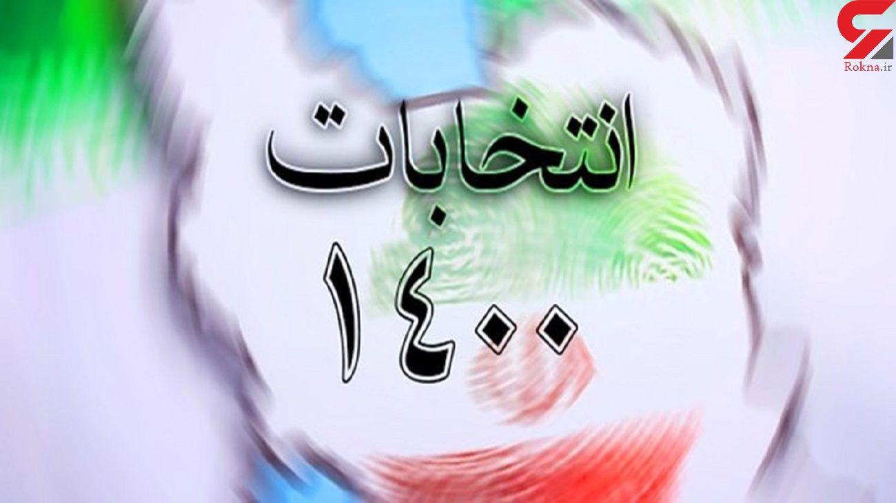 نفس مصنوعی غرب، به غربدوستان داخلی در آستانه انتخابات 1400