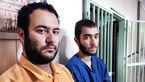 این 2 دزد مهربان را می شناسید! / درخواست قاضی از مردم تهران  + فیلم گفتگو و عکس
