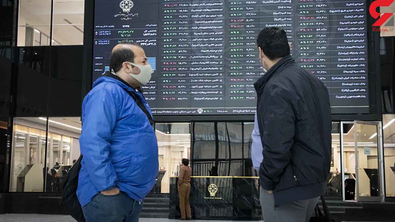 پشت پرده پول هایی که از بورس به خارج از ایران رفت + 200 پرونده در قوه قضائیه
