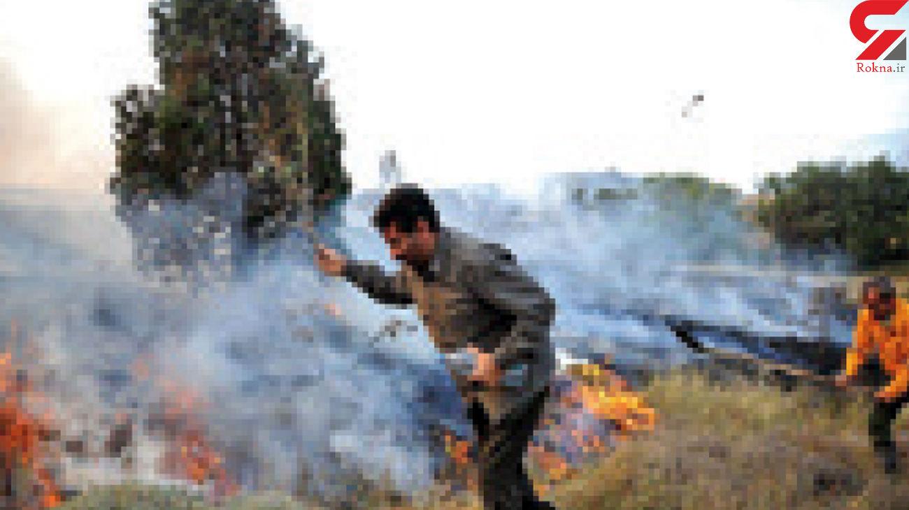 مهار آتش سوزی در مراتع حسنآباد