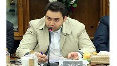 داماد روحانی از ریاست سازمان زمین شناسی استعفا داد