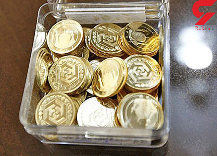 قیمت سکه و طلا در بازار آزاد امروز