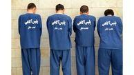 انهدام باند سارقان حرفه ای مغازه های بوشهری ها