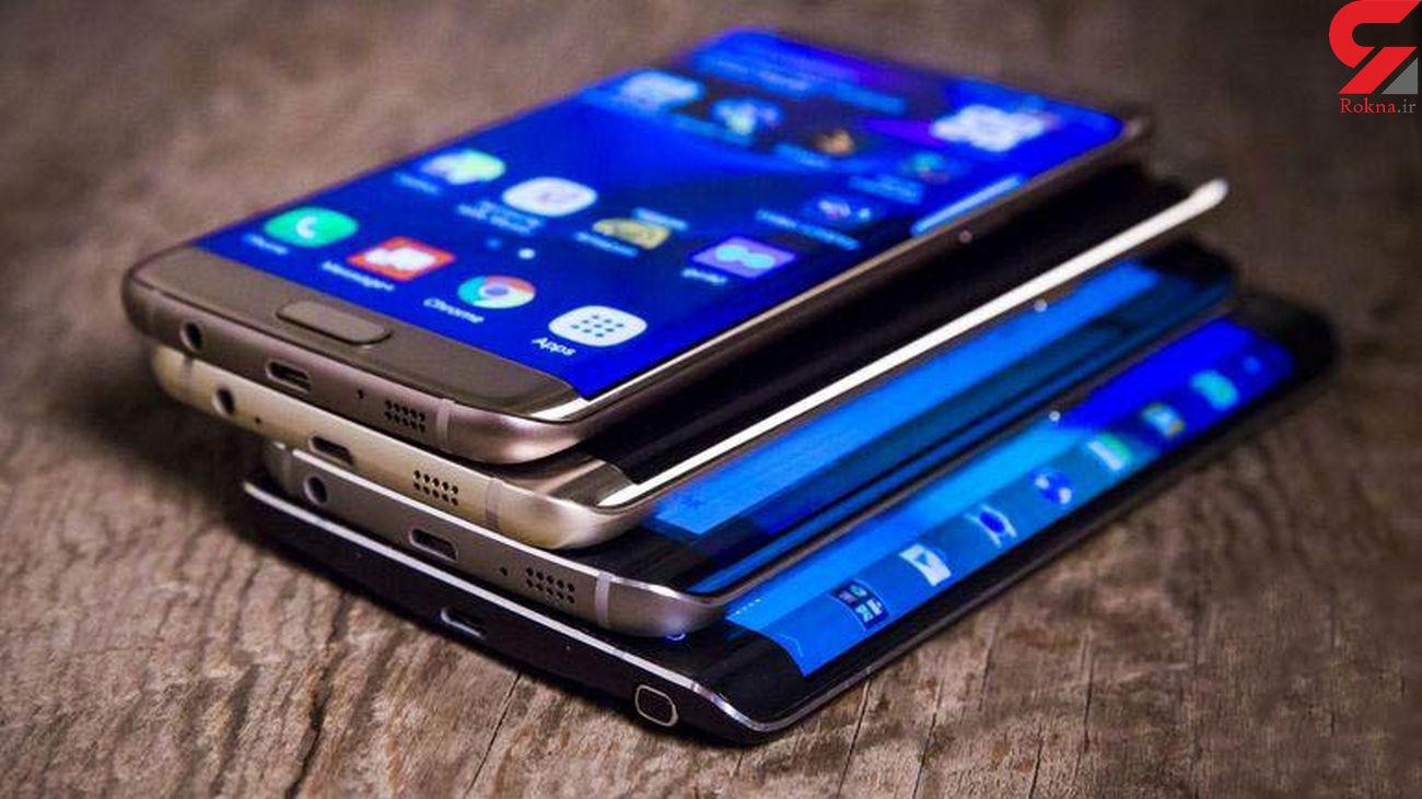 قیمت گوشی موبایل سامسونگ در بازار + جدول