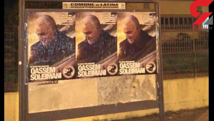 مراسم یادبود سردار سلیمانی در شهرهای ایتالیا برگزار شد + عکس