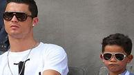 رونالدو پسرش را شوکه کرد