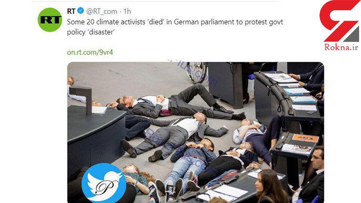شهروندانی که در پارلمان خود را به مردن زدند +عکس