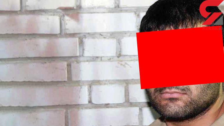 اقدام کثیف پسری با خاله اش در تهران +عکس