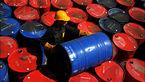 قیمت جهانی نفت امروز چهارشنبه 15 اردیبهشت