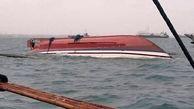 واژگونی قایق در دریاچه وان با 7 کشته +عکس
