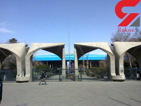 بیانیه انتقادی انجمن اسلامی دانشجویان دانشگاه تهران نسبت به احضار برخی دانشجویان