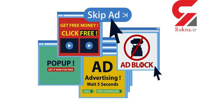 تبلیغات همسان (نیتیو) چیست؟