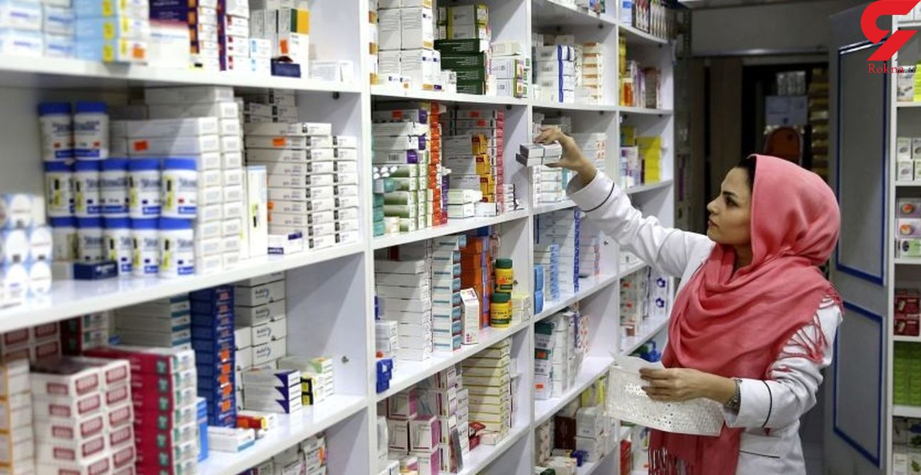 کمبود بی سابقه دارو در کشور / مردم برای تهیه دارو در داروخانه ها سرگردان هستند!