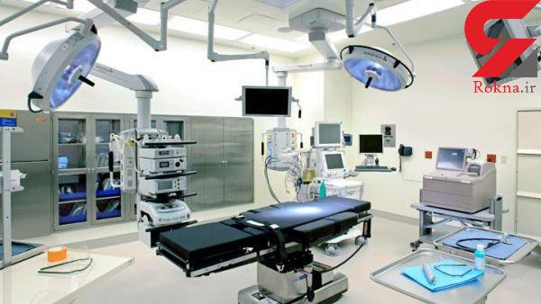آغاز به کار کمیسیون قیمتگذاری تجهیزات پزشکی + جزییات