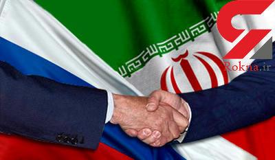 چرا ایران از بازار روسیه جا ماند؟