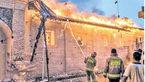 علت آتش سوزی بزرگ مسجد دیار علویان ساری + عکس و جزئیات