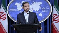 Iran Slams Moves Upsetting Maritime Security after Red Sea Tanker Explosion