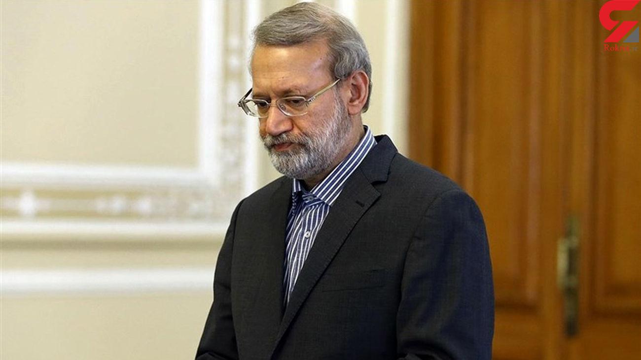 لاریجانی در انتخابات 1400 /  باهنر چه گفت؟