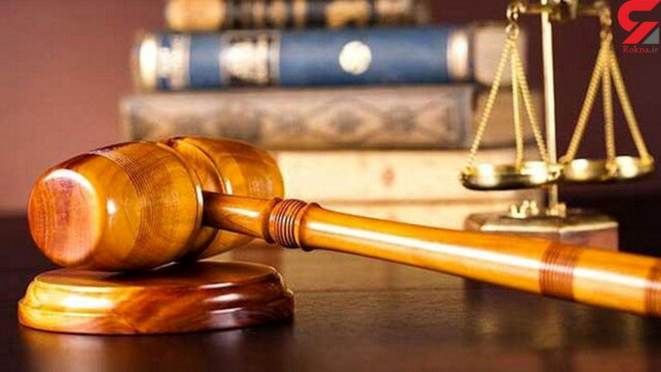 اطلاعات دادگستری گلستان یک قاضی را دستگیر کرد!