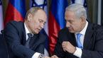 نتانیاهو در مسکو با پوتین درباره ضربالاجل برجامی ترامپ رایزنی میکند