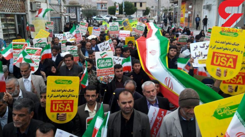 راهپیمایی باشکوه مردم بخش آبدان /بارندگی امروز مانع حضور باشکوه مردم آبدان نشد+تصاویر