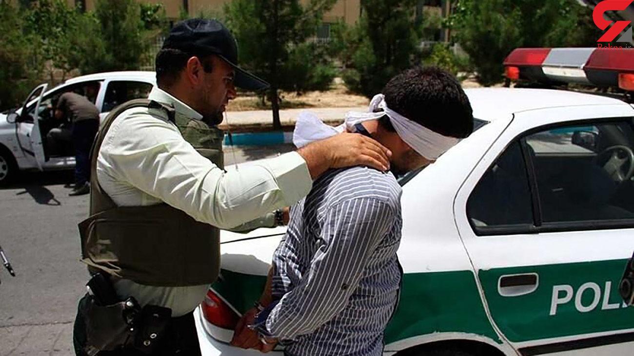 دستگیری جاعلان اسناد ملکی در تهران و کرج