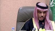 وزیرخارجه سعودی: از عادی سازی روابط با اسرائیل حمایت میکنیم