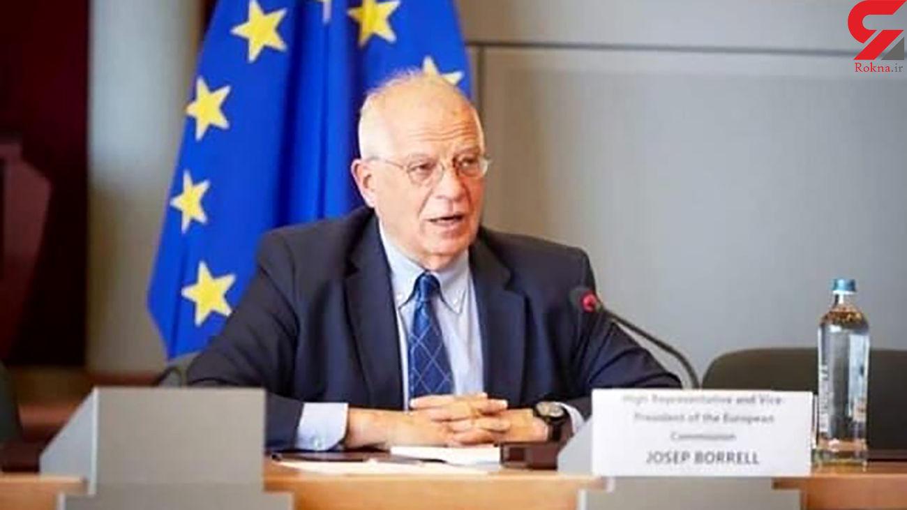 اتحادیه اروپا: برنامه ما درباره برجام و نشست کمیسیون مشترک تغییر نمیکند