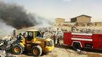 آتش سوزی گسترده  انبار ضایعات در شهرکرد + تصاویر